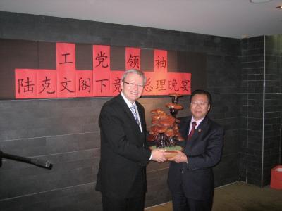 kelvin and Mr Wong-2.JPG